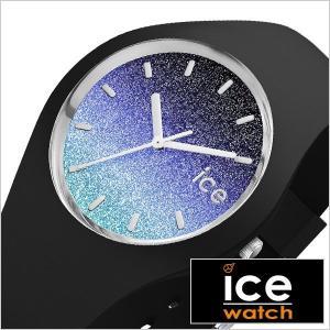 5月初旬入荷予定アイス ウォッチ 腕時計 ICE WATCH 時計 アイスギャラクシー ミルキーウェイ ICE-015606 レディース|hstyle