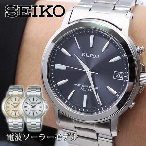 セイコー 腕時計 メンズ SEIKO 時計 セイコー スピリット SPIRIT ソーラー 電波 ゴー...