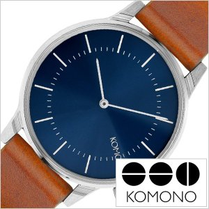 コモノ 腕時計 KOMONO 時計 ウィンストン リーガル ブルー コニャック KOM-W2271 ユニセックス|hstyle