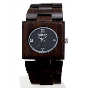 [ワケあり特価限定品!!]キットソン 腕時計 KITSON LA ウッドウォッチ ウッドコレクション KW0252 メンズ レディース 男女兼用 セール|hstyle|02