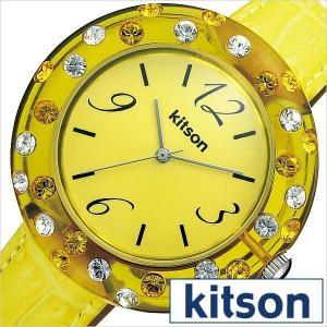 キットソン 腕時計 イエロー KW0256 セール hstyle