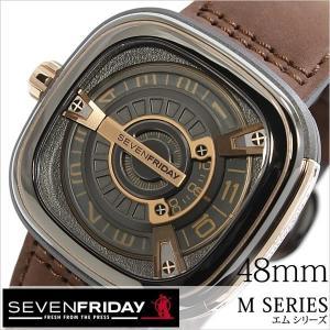 セブンフライデー 腕時計 SEVENFRIDAY 時計 エム シリーズ M02-02 メンズ|hstyle