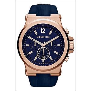 589daaf92d7f ... マイケル コース 腕時計 MICHAEL KORS 時計 MK8295 メンズ|hstyle|02