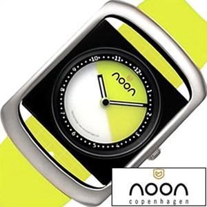 ヌーンコペンハーゲン腕時計 noon copenhagen 時計 noon腕時計 ヌーン腕時計 クリッパー Clipper メンズ時計 25-007 カレイドスコープ セール