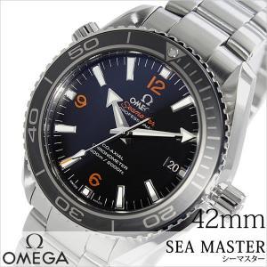 オメガ 腕時計 OMEGA 時計 シーマスター プラネット オーシャン 232.30.42.21.01.003 メンズ|hstyle