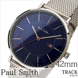 ポールスミス 腕時計 paul smith 時計 トラック P10088 メンズ|hstyle