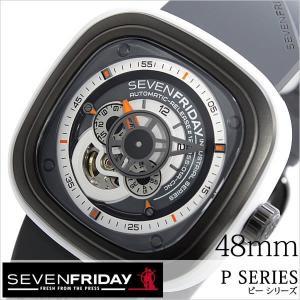 セブンフライデー 腕時計 SEVENFRIDAY 時計 ピー シリーズ インダストリアル ブリー P3-03-BULLY メンズ|hstyle