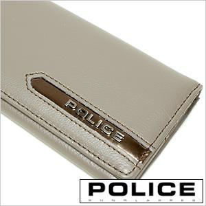 ポリス 財布 POLICE メタリック PA56901-60 メンズ セール|hstyle