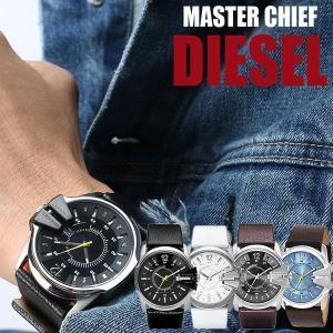 ディーゼル 腕時計 メンズ マスターチーフ MASTER CHIEF ブルー ブラック レザー 革 ...