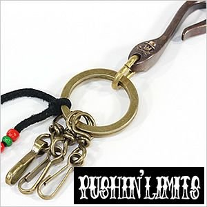 プッシンリミッツ キーリング Pushin'Limits キーホルダー PLBL-1 セール|hstyle