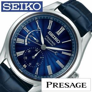 セイコー 腕時計 SEIKO 時計 プレザージュ SARW039 メンズ