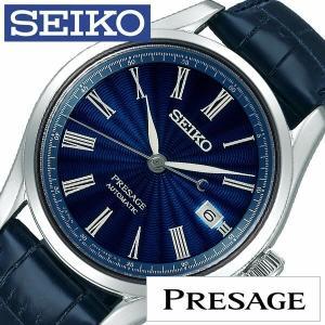 セイコー 腕時計 SEIKO 時計 プレザージュ SARX059 メンズ