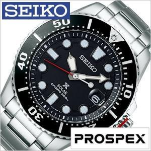 セイコー 腕時計 SEIKO 時計 プロスペックス SBDJ017 メンズ|hstyle