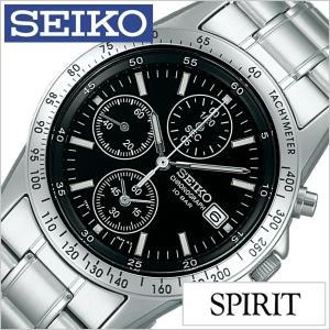セイコー 腕時計 SEIKO 時計 スピリット SBTQ041 メンズ|hstyle