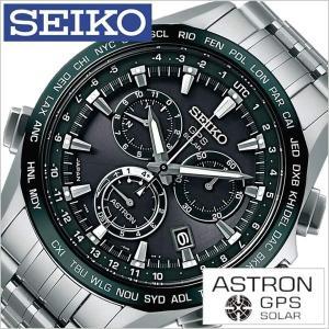 セイコー 腕時計 SEIKO 時計 アストロン SBXB003 メンズ|hstyle