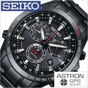 セイコー 腕時計 SEIKO 時計 アストロン SBXB031 メンズ|hstyle