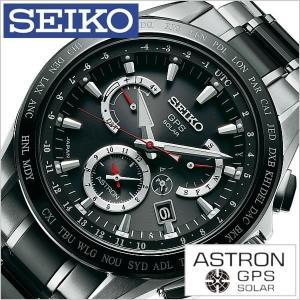 セイコー 腕時計 SEIKO 時計 アストロン SBXB041 メンズ|hstyle