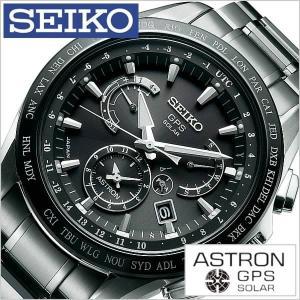 セイコー 腕時計 SEIKO 時計 アストロン SBXB045 メンズ|hstyle