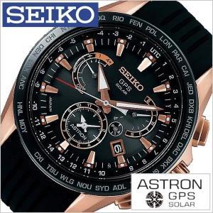 セイコー 腕時計 SEIKO 時計 アストロン SBXB05...