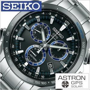 セイコー 腕時計 SEIKO 時計 アストロン SBXB099 メンズ|hstyle