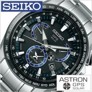 セイコー 腕時計 SEIKO 時計 アストロン SBXB101 メンズ|hstyle