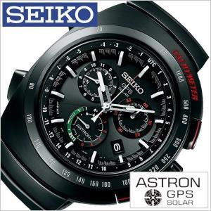 セイコー 腕時計 SEIKO 時計 アストロン ジウジアーロ・デザイン 2017限定モデル SBXB121 メンズ|hstyle