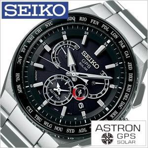 セイコー 腕時計 SEIKO 時計 アストロン SBXB123 メンズ|hstyle