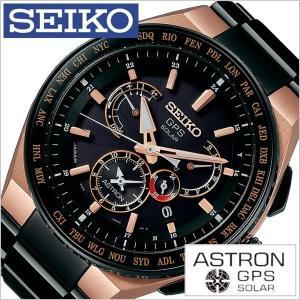セイコー 腕時計 SEIKO 時計 アストロン SBXB126 メンズ|hstyle