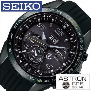 セイコー 腕時計 SEIKO 時計 アストロン SBXB143 メンズ|hstyle