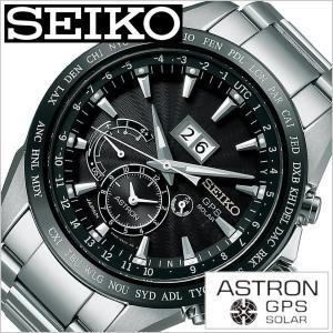 セイコー 腕時計 SEIKO 時計 アストロン SBXB149 メンズ|hstyle