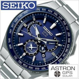 セイコー 腕時計 SEIKO 時計 アストロン SBXB155 メンズ|hstyle