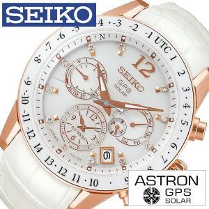 セイコー 腕時計 SEIKO 時計 アストロン SBXC004 メンズ|hstyle