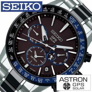 セイコー 腕時計 SEIKO 時計 アストロン SBXC009 メンズ|hstyle