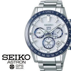 SEIKO 腕時計 セイコー 時計 アストロン ASTRON メンズ 男性 夫 彼氏 ホワイト SBXC013|hstyle