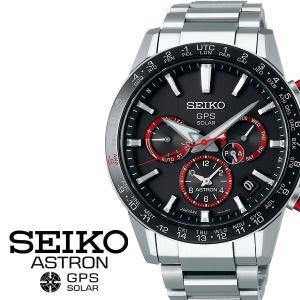 SEIKO 腕時計 セイコー 時計 アストロン ASTRON メンズ 男性 夫 彼氏 シルバー SBXC017|hstyle
