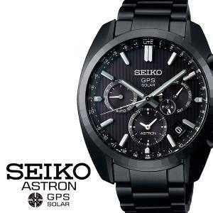 セイコー 腕時計 SEIKO 時計 アストロン SBXC023 メンズ|hstyle