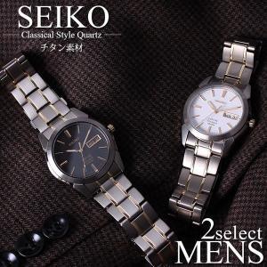 セイコー 腕時計 SEIKO 時計 海外モデル メンズ 逆輸入 チタン チタンベルト アレルギー 金...
