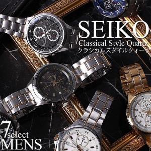 クロノグラフ セイコー 腕時計 SEIKO 時計 海外モデル メンズ 人気 ブランド 防水 ステンレ...