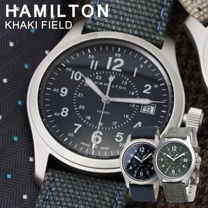 ハミルトン 時計 メンズ 男性 HAMILTON 腕時計 KHAKI FIELD カーキ フィールド...