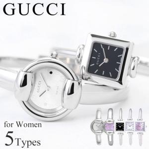 グッチ 腕時計 レディース GUCCI 時計 1400 YA014512 YA014513 YA01...