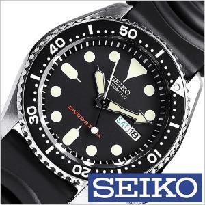 セイコー SEIKO 腕時計 ダイバーズ メンズ時計 SKX007KC セール|hstyle