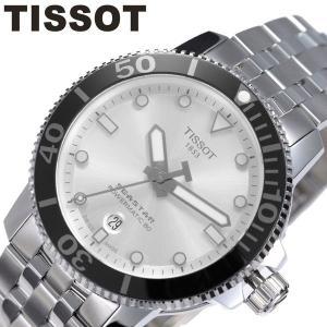 ティソ 腕時計 TISSOT 時計 シースター 1000 SEASTAR 1000 AUTOMATIC メンズ シルバー T1204071103100|hstyle