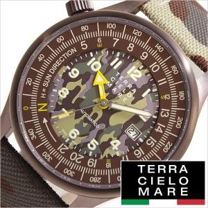 テッラ チェロ マーレ 腕時計 TERRA CIELO MARE 時計 オリエンテーリング ツンドラ TC7008TUNPA メンズ hstyle