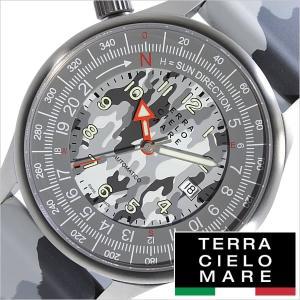 テッラ チェロ マーレ 腕時計 TERRA CIELO MARE 時計 オリエンテーリング アーバン TC7008URBPA メンズ hstyle