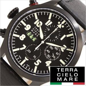 テッラ チェロ マーレ 腕時計 TERRA CIELO MARE 時計 クロノ ソルチ ヴェルディ TC7014LX3PA メンズ hstyle