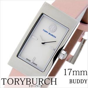 トリーバーチ 腕時計 TORYBURCH 時計 TRB2004 レディース|hstyle