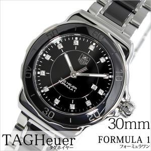 タグ ホイヤー 腕時計 TAG Heuer 時計 フォーミュラ1 WAH1314-BA0867 レディース|hstyle