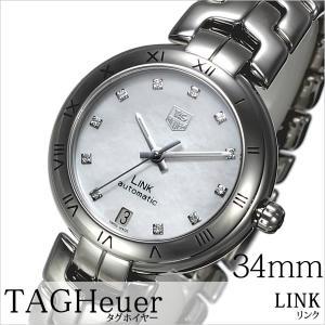 タグ ホイヤー 腕時計 TAG Heuer 時計 リンク WAT2315-BA0956 レディース|hstyle