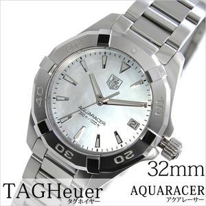 タグ ホイヤー 腕時計 TAG Heuer 時計 アクアレーサー WAY1312-BA0915 レディース|hstyle