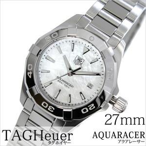 タグ ホイヤー 腕時計 TAG Heuer 時計 アクアレーサー WAY1412-BA0920 レディース|hstyle